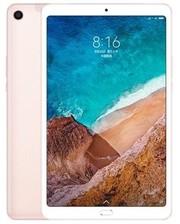 Sigmа Планшет Xiaomi Mi Pad 4 Plus 4/64GB LTE Rose Gold