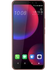 HTC U11+ 6/128GB Solar Red