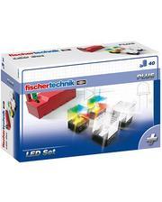 Fischertechnik Дополнительный набор fisсhertechnik PLUS LED подсветкa FT-533877