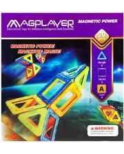 Magplayer магнитный набор 20 эл. MPA-20