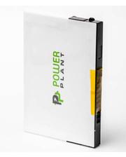 PowerPlant HTC D9000 (HERM161) 1300mAh