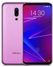 Meizu 16 6/64GB Purple