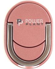 PowerPlant Pink Gold (CA910328)