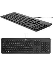 HP USB Business Slim Keyboard (N3R87AA)