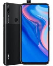 Huawei P Smart Z 4/64GB Midnight Black (51093WVH)