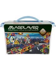 Magplayer магнитный набор 118 эл. MPT-118