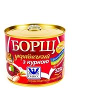 Онисс Борщ украинский с курицей, 525 г