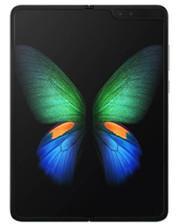 Samsung Galaxy Fold 12/512GB silver
