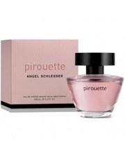 Angel Schlesser Pirouette 100мл. женские