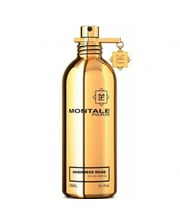 Montale Highness Rose 2мл. женские