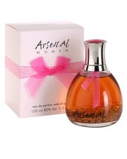 Gilles Cantuel Arsenal Pink for Woman 100мл. женские