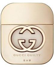 Gucci Guilty Eau 75мл. женские
