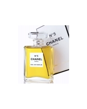 Chanel №5 200мл. женские