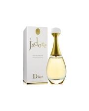 Christian Dior J'Adore Eau de Parfum 1мл. женские