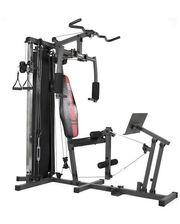 Hammer Fitness Фитнес станция Hammer Ferrum TX3