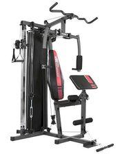 Hammer Fitness Фитнес станция Hammer Ferrum TX2
