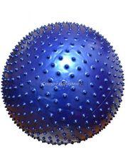 Rising Massage Gym Ball 65 см