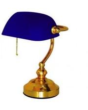 Ultralight Настольная лампа DL 090