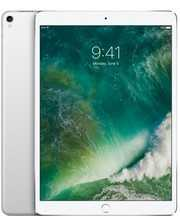 Apple iPad Pro 10.5 Wi-Fi 64GB Silver (MQDW2)