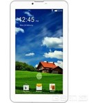 Bravis NB753 7 3G White