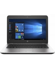HP EliteBook 820 G4 (2TM53ES)