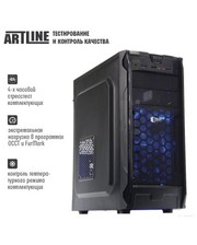 ARTLINE Home H37 (H37v01)