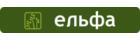 ElfaShop.ua